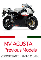 B: MV AGUSTA Previous Models